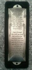 """Shema"" Pewter Mezuzah - BEAUTIFUL! with Hebrew Torah scroll portion"