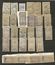 TIMBRES FISCAUX ANCIENS FRANCE