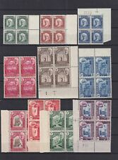 ADEN, British Colonies 1942, Sg# 1-10, CV £136, Personalities, Architecture, MNH
