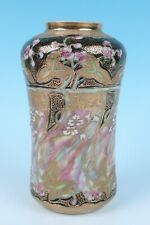 Beautiful Antique Nippon Vase Heavy Gold Beaded Flowers Hand Painted Porcelain