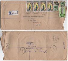 1966 NIGERIA Registered Cover APAPA to EDINBURGH SCOTLAND GB
