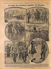 Caserne de Salonique Barracks Salonica Soldiers Greece Infantry Grèce 1916 WWI