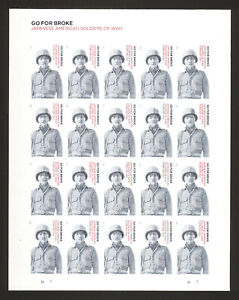 5593A GO FOR BROKE Japanese American Soldiers Imperf Pane of 20 No Die Cuts NDC