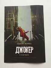 Joker Joaquin Phoenix Robert De Niro 2019 Movie Mini Poster Flyer Ad Chirashi