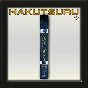 Satin Master Belt Shotokan Karate-Do - Hakutsuru Equipment