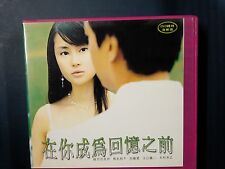 """Japanese drama TV/movie VCD Chinese Subtitle  """"Before you become part my memory"""""""