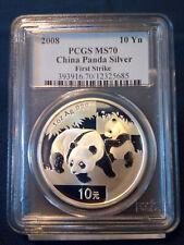 2008 PCGS Silver Panda MS70, 10 Yuan | VERY FIRST YEAR FIRST STRIKE PANDA ! RARE