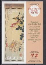 TIMBRE STAMP BLOC PALAU Y&T#6 ART OISEAU BIRD JAPON NEUF**/MNH-MINT 1989 ~B31