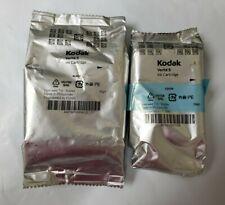 NEW! Genuine Kodak Verite 5 BLACK and COLOR COMBO Ink Cartridges BULK PACK