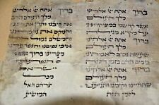 17th 18th CENTURY HEBREW MANUSCRIPT on Parchment !! Extremely rare Judaica