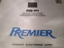 New listing Pioneer Odr Rs-P1 31 band Eq Nib old school Rare (Please read & notice pictures)