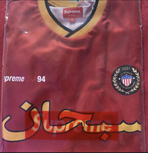 SUPREME Arabic Logo Soccer Jersey Size Large AUTHENTIC! FAST SHIPPING!