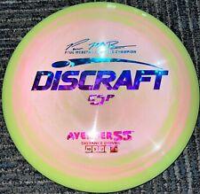 DISCRAFT SWIRLY ESP AVENGER SS 5X PAUL MCBETH DISC GOLF 173-4G PK / SHATTERBERRY