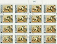 Vietnam Children Playing Scene Stamps Crafts Decoupage or Collect Ref 28315
