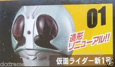 Masked Kamen Rider No.1 Mask Collection Vol.7 Head Helmet Display 1/6 Scale # 01