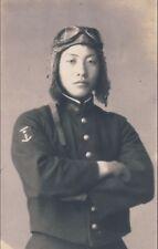 WWII Photo WW2 Japanese Naval Aviator Portrait  IJN  World War Two Japan / 2460