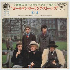 "The Rolling Stones - Stereo Elite Series Vol. 1, LS 125, 7"" JAPAN EP"