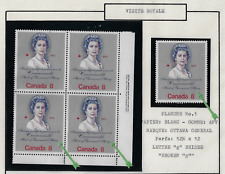 """Canada Stamps With Error """"Broken g"""" — Royal Visit, Queen E. II #620 See Scan MNH"""
