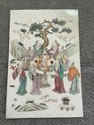 Antique Chinese Porcelain Plaque With Figures
