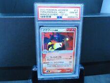 2003 Pokemon Japanese ADV 2 Desert Expansion Typhlosion EX 1st ED PSA 10 GEM