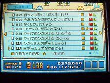Super Mario Advance 4 w/ 32 e Reader levels! / Authentic Super Mario Bros 3 gba