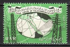 Syria / UAR - 1959 6 years Arab Telecommunications union - Mi. V 42 MNH
