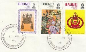 (85909) Brunei Sultan Coronation + 10 years 1978 ON PIECE