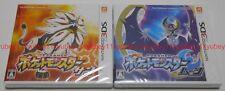 New Nintendo 3Ds Pokemon Pocket Monster Sun Moon Set Japan Free Shipping Sealed