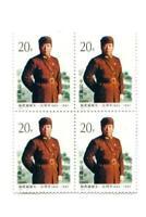 1993-16 China Block of 4 Unused 100th Birth Anniversary of Yang Hucheng MNH