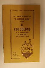 SIENA TAMBUS IL COCCOLONE VERNACOLO SENESE