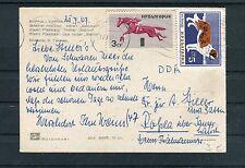 Bulgarien AK Varna MiF (Tiermotive) - b1926