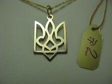 14 K Gold UKRAINE Trident Tryzub pendant Necklace #2