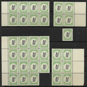 South West Africa 1931 Postage Due ½d Marginal Blocks + Single SG D47 MNH / MLH