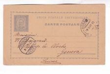 1895 20r stationery to germany          d1568