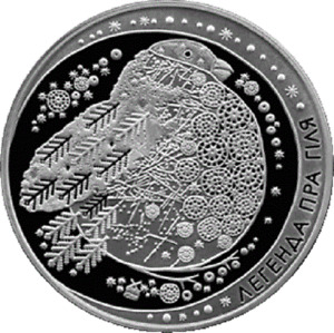 Belarus 2014, THE LEGEND OF BULLFINCH. Folk Legend, 1 ruble, Copper-nickel