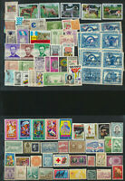 MINT NH Worldwide Global Old Vintage Estate Stamp Collection 99 Different Lot 35