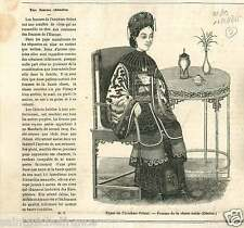 Costume Robe Dress Mode Fashion Lady Canton China Chine GRAVURE OLD PRINT 1865