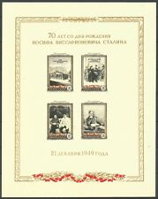 Russia, 70 Years from the date of J.V.Stalin's Birth, M/S, MNH