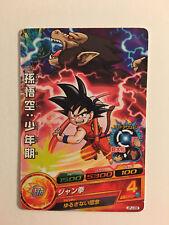 Dragon Ball Heroes Promo jpj-08