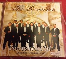 Percussion Club - The Reverence (CD 2000)
