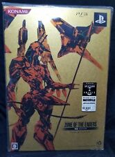 Zone of the Enders HD EDITION PREMIUM PACKAGE Limited Edition JAPAN JP IMPORT