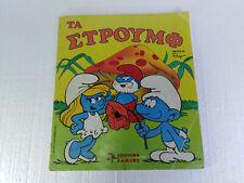 Panini Greek Sticker Album The Smurfs 1982 Complete used