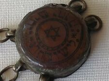 Antique Judaica Kabbalah amulet Middle East silver carnelian charm (m988a)