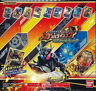 Data Carddass Kamen Rider Battle Ganbarizing Best Match Pack 3 20Pack BOX Bandai