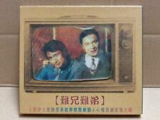 HK TVB Drama Old Time Buddy OST 难兄难弟 Gallen Lo 罗嘉良 Rare Singapore CD FCB2079
