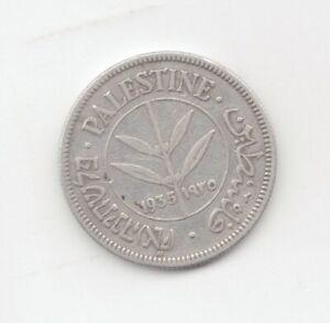 Palestine Silver 1935 50 Fils-Lot C2