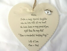 PERSONALISED WEDDING  KEEPSAKE  WOODEN HEART FOR SPECIAL DAUGHTER