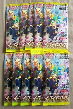 Lot 10 Boosters Pokemon S6a Eevee Heroes Léger Neuf Sceller Jap pack/box