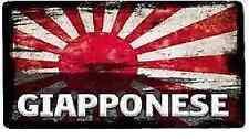 Manuale Ebook - Lezioni di Giapponese  !!
