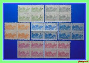 North Vietnam Land reform - Lot of 7 Block 4 ( 40d Thin paper ) MNH NGAI